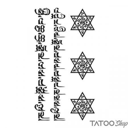 Tatouage ephemere symbole et lettre Tibétain